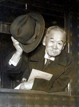 jigoro-kano-trem